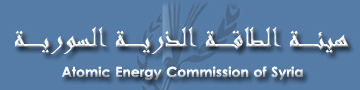 Atomic Energy Commission of Syria